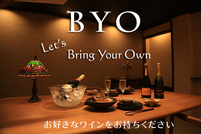 BYO Bring Your Own