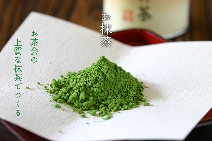 新潟県の抹茶あずきかき氷