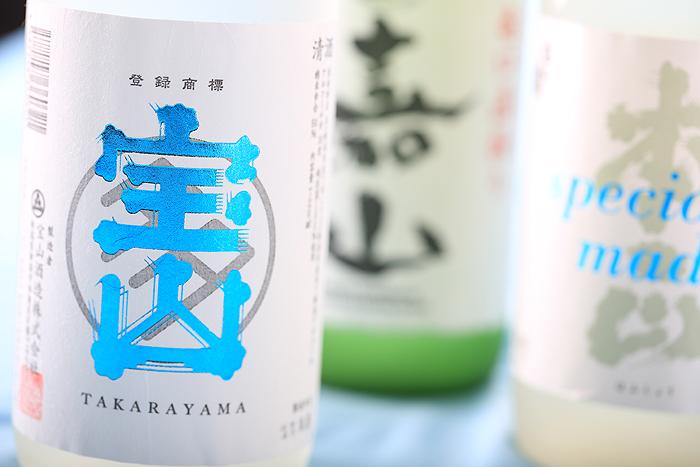 宝山酒造 吟醸宝山